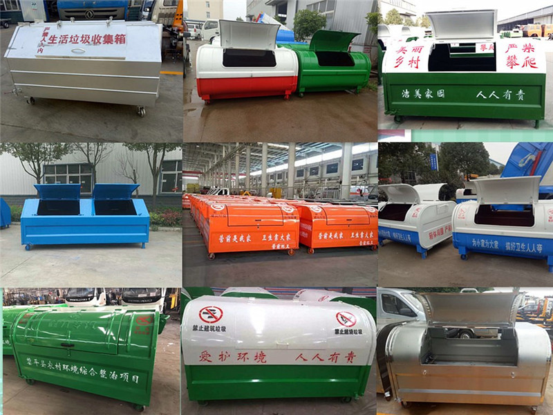 �程_程力威牌CLW5020ZXXB4型车厢可卸式垃圾车
